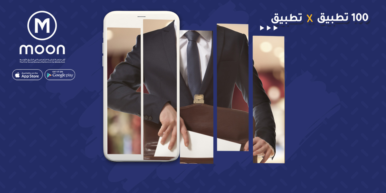 حقيبة-محامي