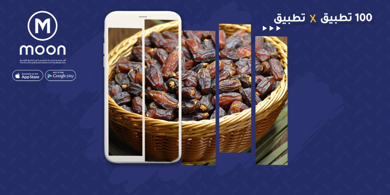 اسماء-محلات-تمور-في-عمان