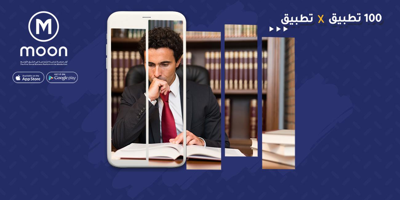 التواصل-مع-محامي