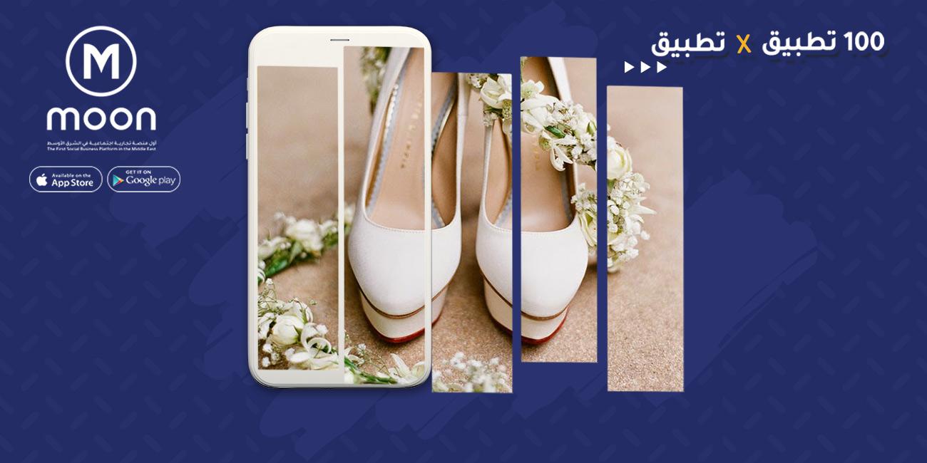 احذية-نسائية-للاعراس