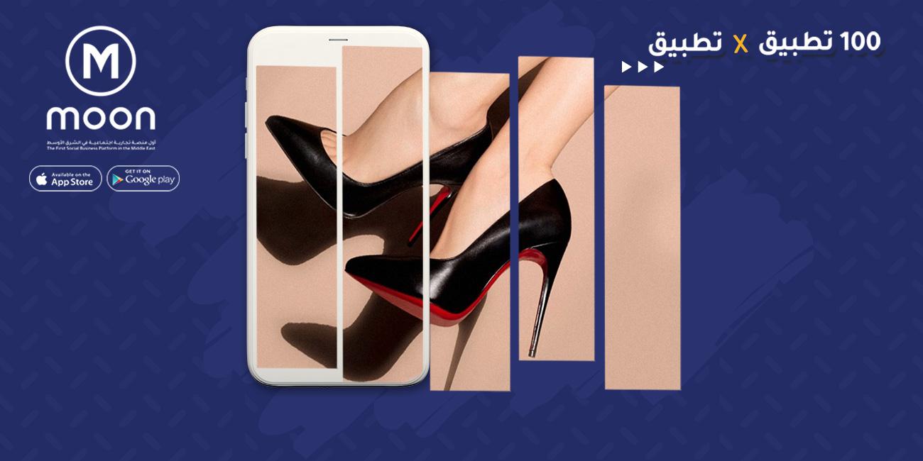 أحذية-نسائية-2020