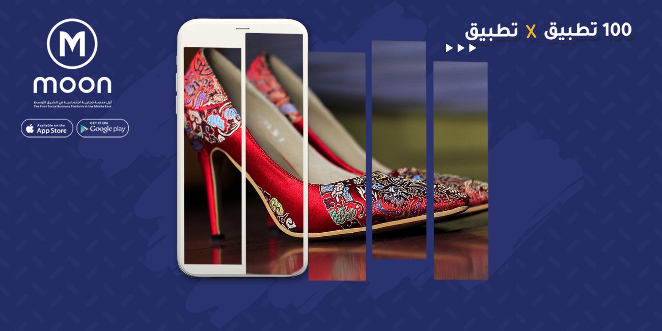 احذية-نسائية-2021