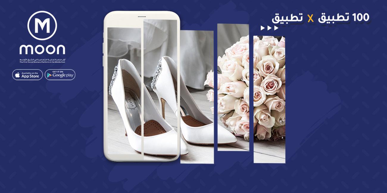 أحذية-وحقائب-للعروس