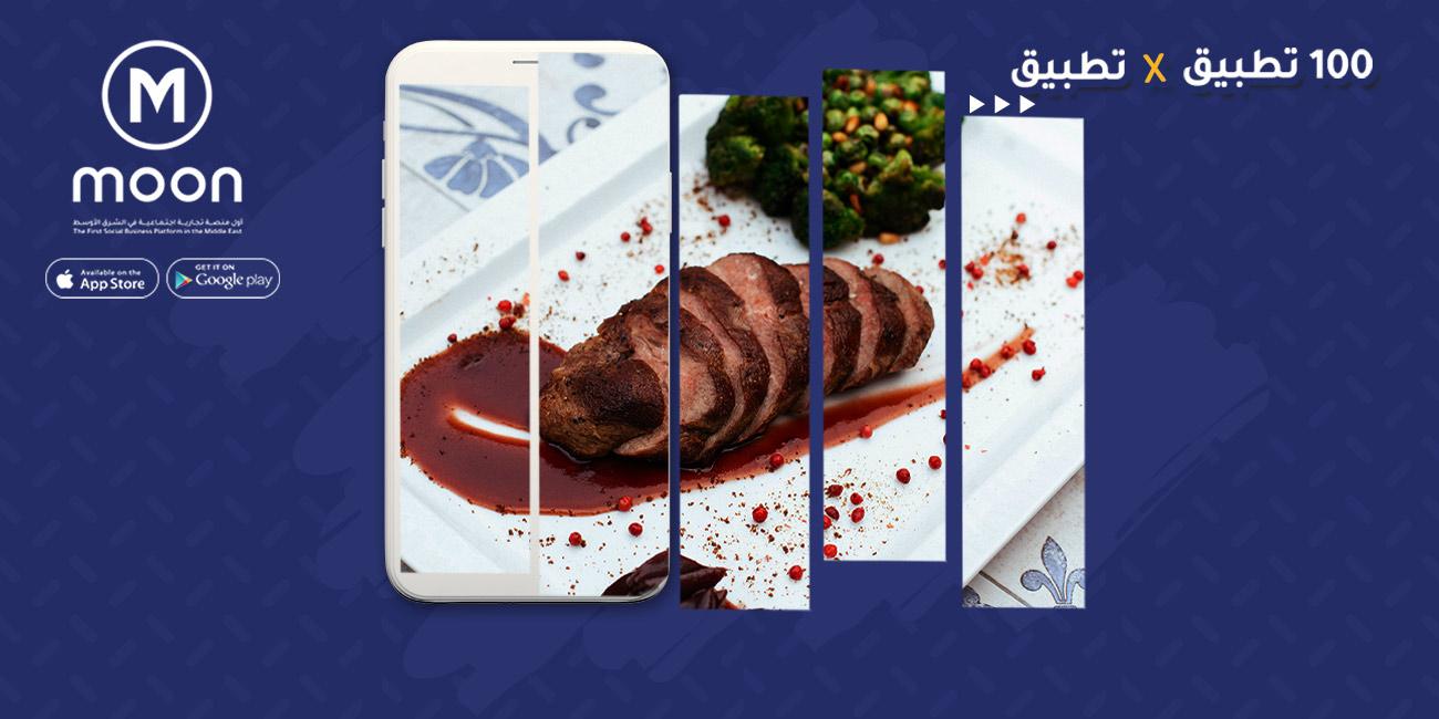 افضل-انواع-اللحوم-فى-العالم.jpg