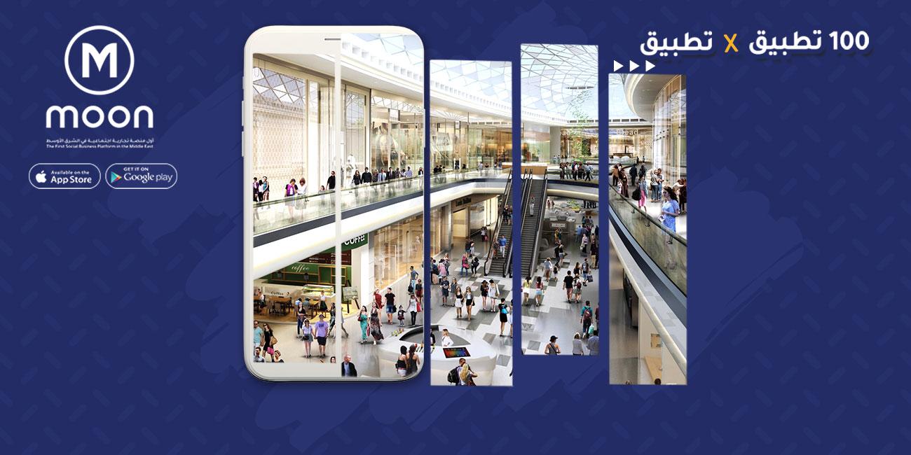 مركز-تجاري-في-عمان