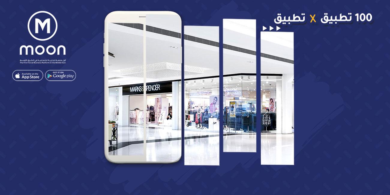 مراكز-تسوق-عمانية
