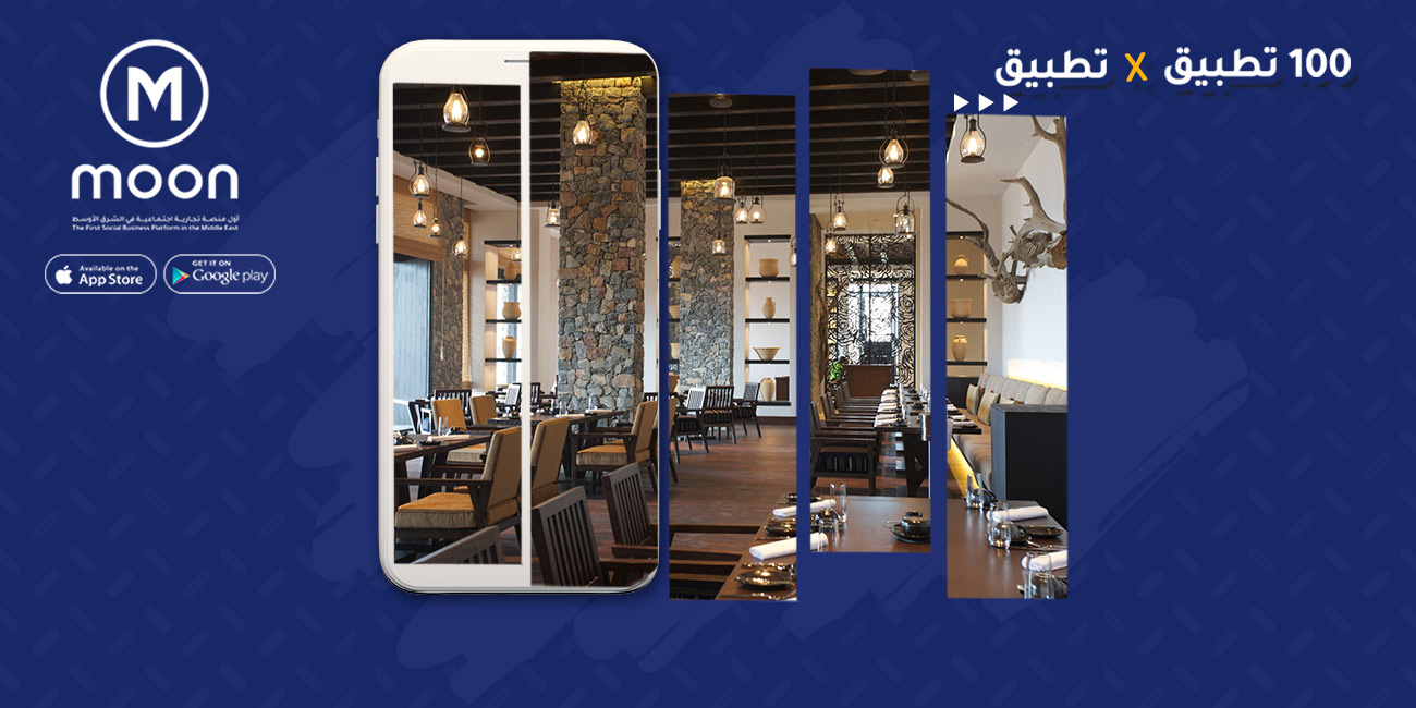 افضل-جودة-مطاعم-عمان