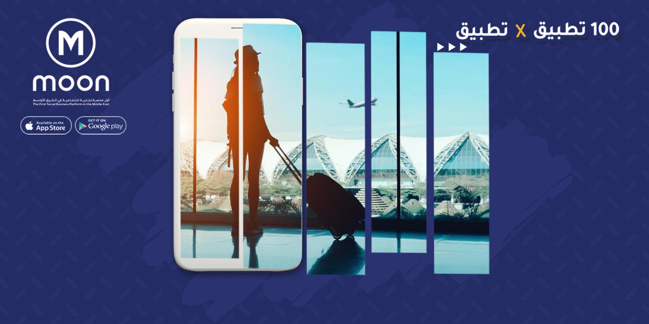 مكاتب-سياحة-سلطنة-عمان.jpg