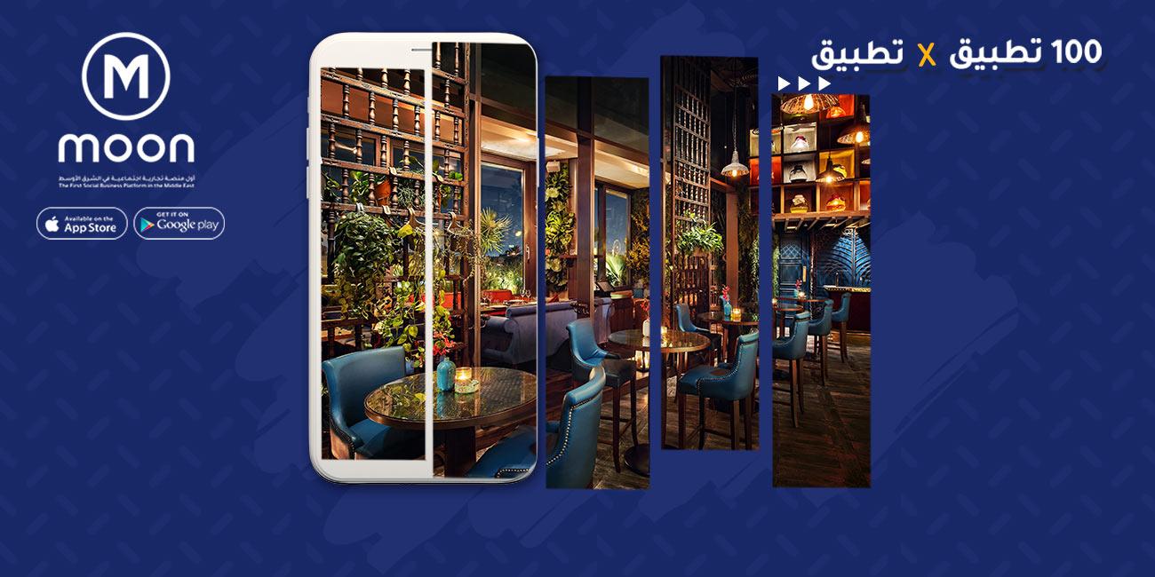 اسعار-مطاعم-فى-عمان.jpg