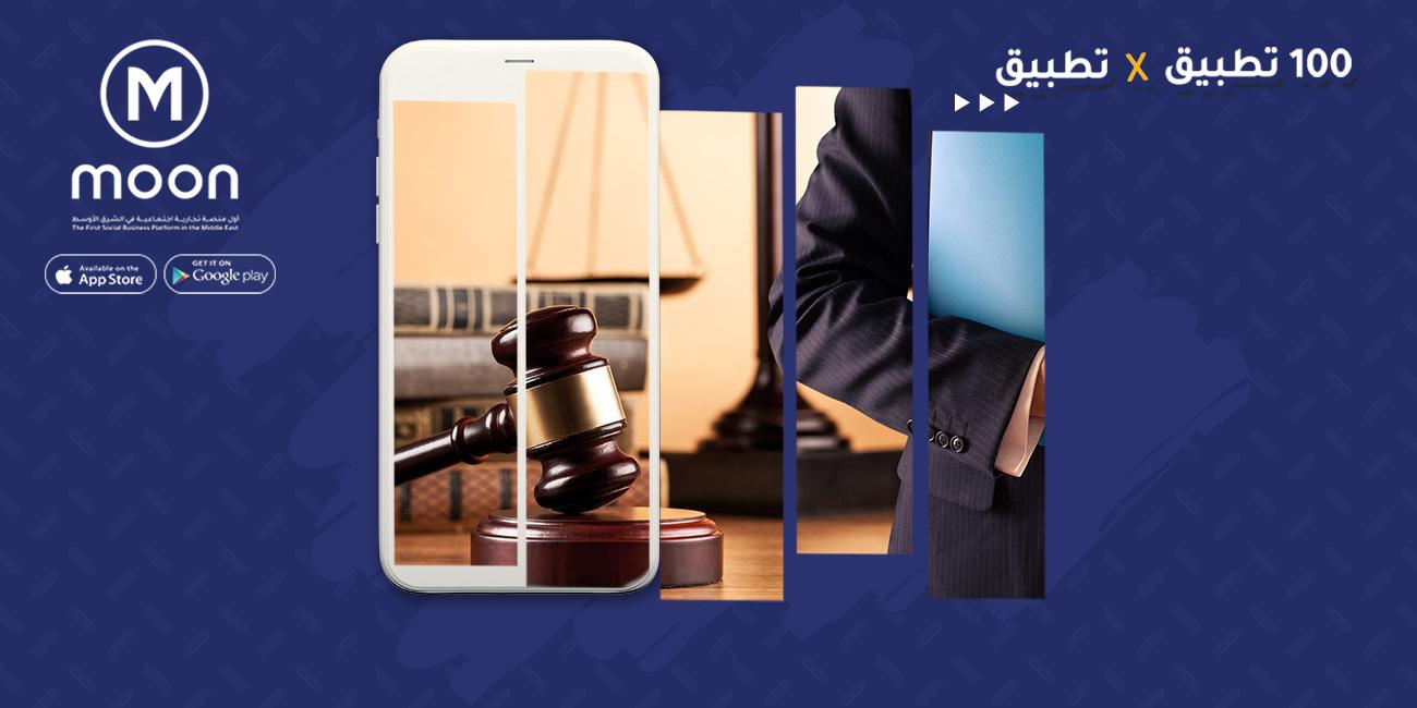 أفضل 5 محامين شرعيين في عمان