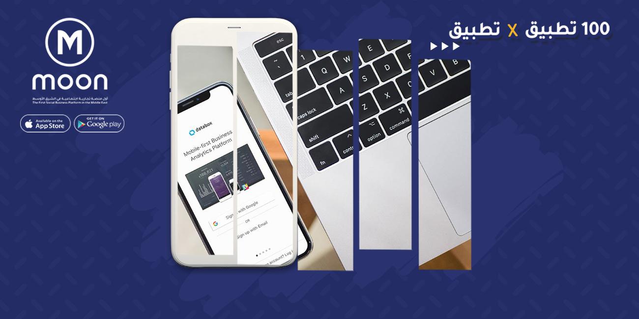 أشهر5 محلات لبيع الإلكترونيات في سلطنة عمان | تطبيق موون