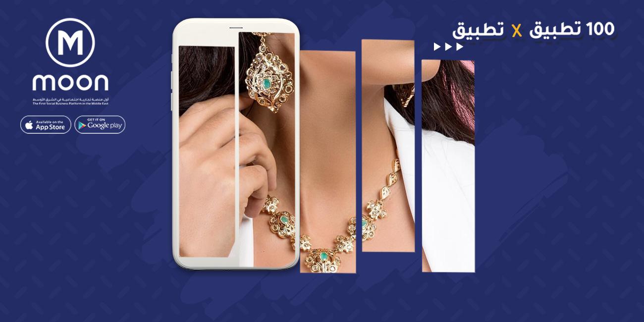 بيع مجوهرات في عمان