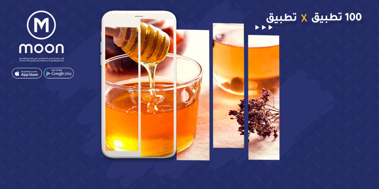 بيع العسل في عمان