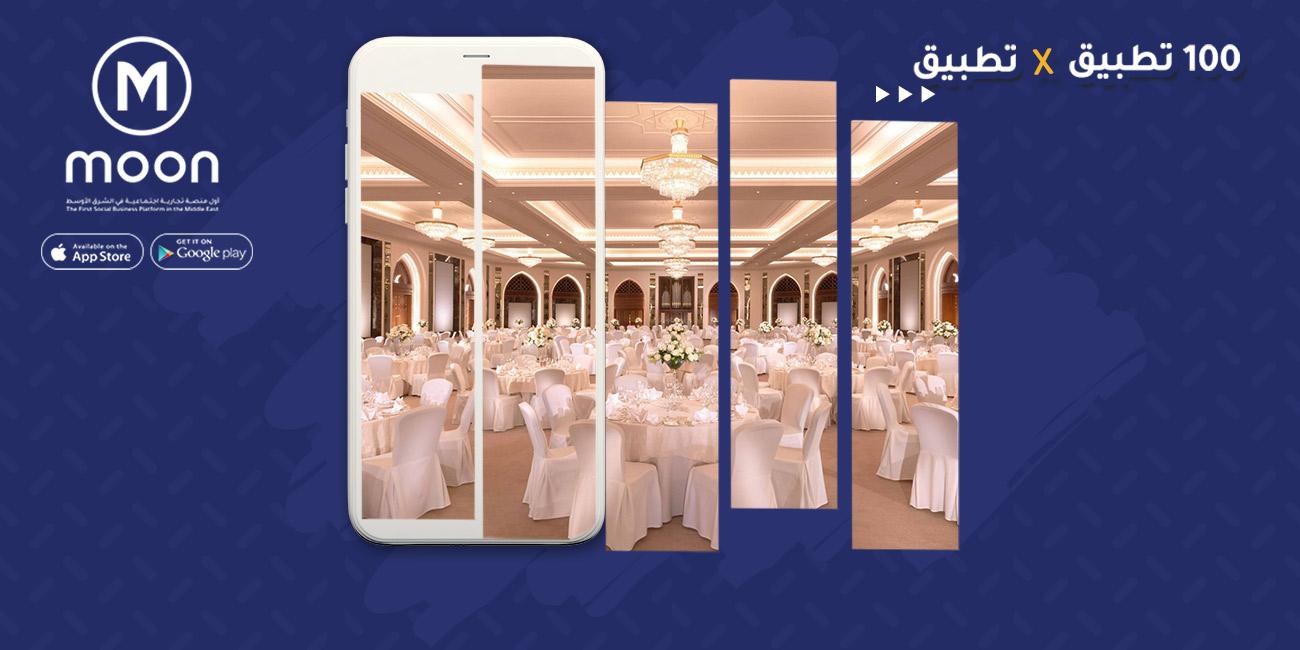 مطاعم عمانية