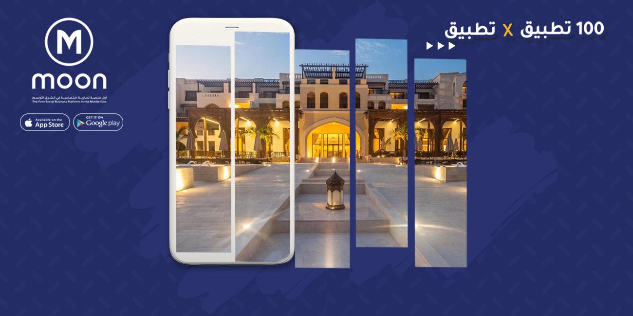 الفنادق في عمان