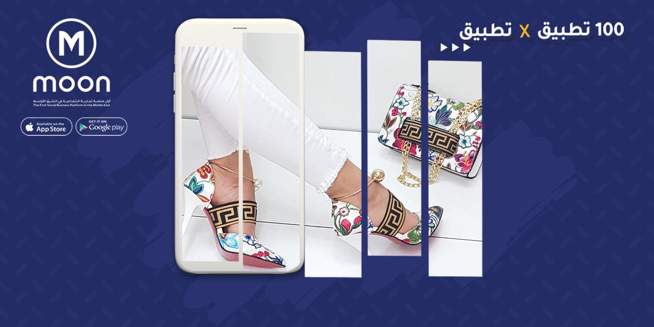 أشهر متاجر بيع الأحذية والحقائب في سلطنة عمان
