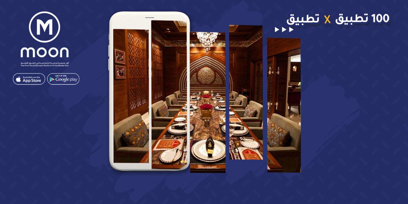 أفضل المطاعم في سلطنة عمان