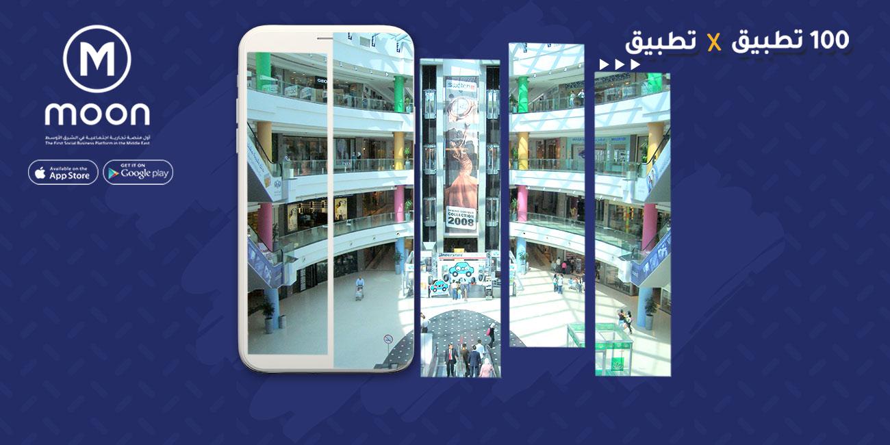 عناوين-مراكزتجارية-في-عمان